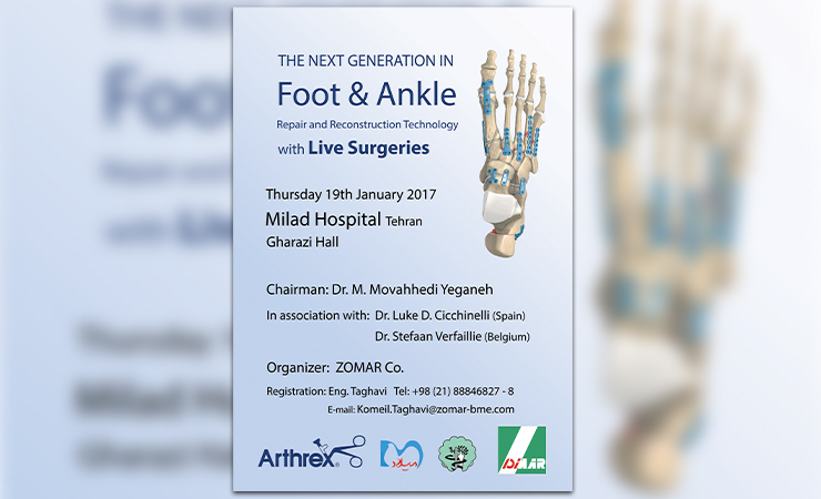 foot-and-ankle-zomar