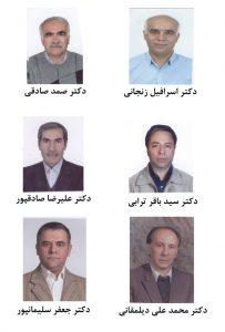 اعضای هیئت مدیره شاخه آذربایجان